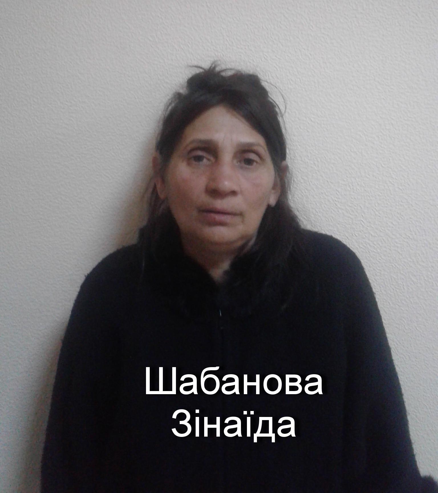 Секс бондаренко елена валерьевна