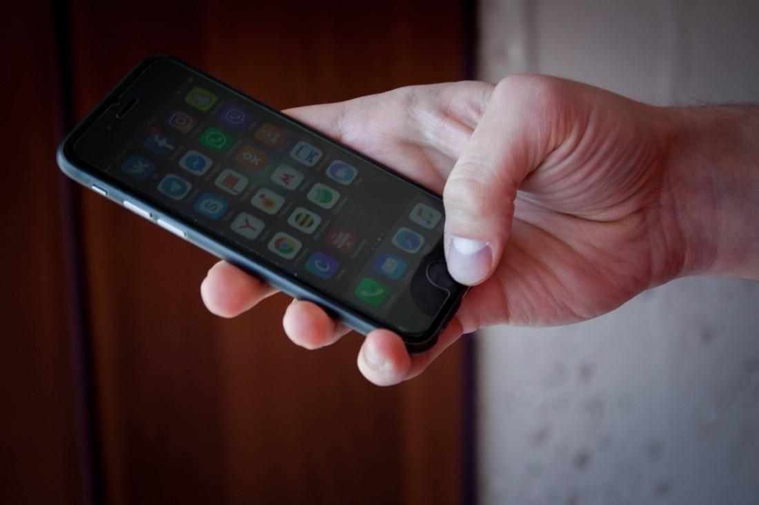 Как узнать, что завами следят через смартфон рекомендации