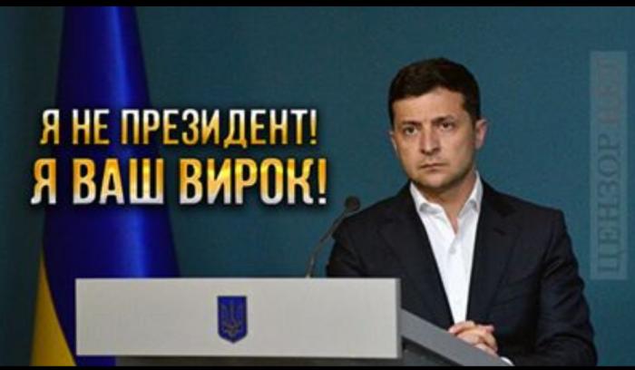https://politinfo.com.ua/wp-content/uploads/2020/03/3-3-700x408.png